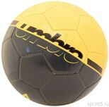Мяч футбольный UMBRO VELOCE SUPPORTER BALL №5 ETN 20808U