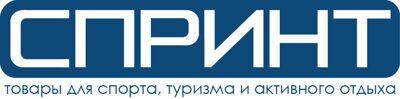 СПРИНТ - магазин спортивных товаров