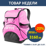 Рюкзак TYR Alliance Team Backpack II 670